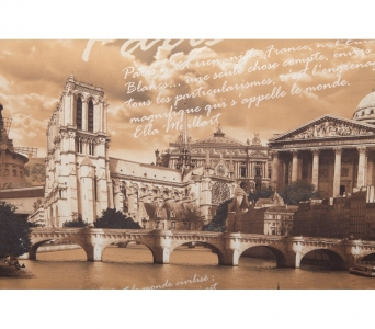 Диван Париж книжка